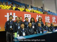 Acted as Assessor of the 3rd International Chinese Kung Fu Festival